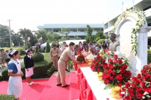 วิทยาลัยพยาบาลบรมราชชนนี นครราชสีมา จัดงานเทิดพระเกียรติสมเด็จพระศรีนครินทราบรมราชชนนี  เนื่องในวันพยาบาลแห่งชาติ