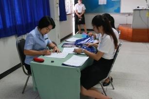 ระบบสอบกลาง ประจำปีการศึกษา 2559
