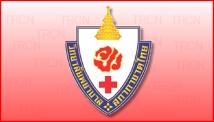 วิทยาลัยพยาบาลสภากาชาดไทย เปิดรับสมัครผู้เข้าศึกษาอบรมหลักสูตรการพยาบาลเฉพาะทาง สาขาศาสตร์และศิลป์การสอนทางการพยาบาล ปี 2559