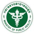 กระทรวงสาธารณสุข  ขอเชิญส่งผลงานวิชาการเข้าร่วมประกวดในการประชุมวิชาการกระทรวงสาธารณสุข ประจำปี 2559
