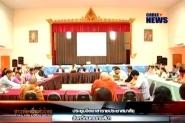 โครงการจิตอาสาเพื่อพระราชา ออกอากาศวันที่ 6 ตุลาคม 2558 ทางสถานีโทรทัศน์ KCTV นครราชสีมา
